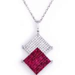 الماس وقلادة روبي الأميرة
